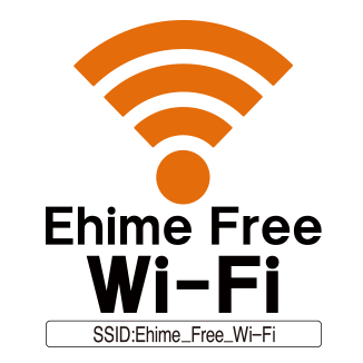 Free wifi at home
